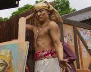 Tutankhamun (Human Form)