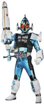 180px-Kamen Rider Fourze Cosmic State