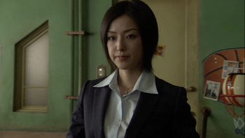 Aya Kujo