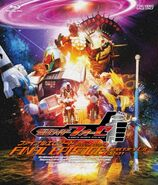 Fourze Final Episode Blu-ray