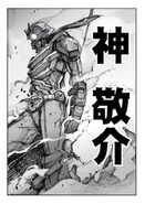 Jiin Keisuke Insector