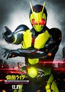 Zero-one poster