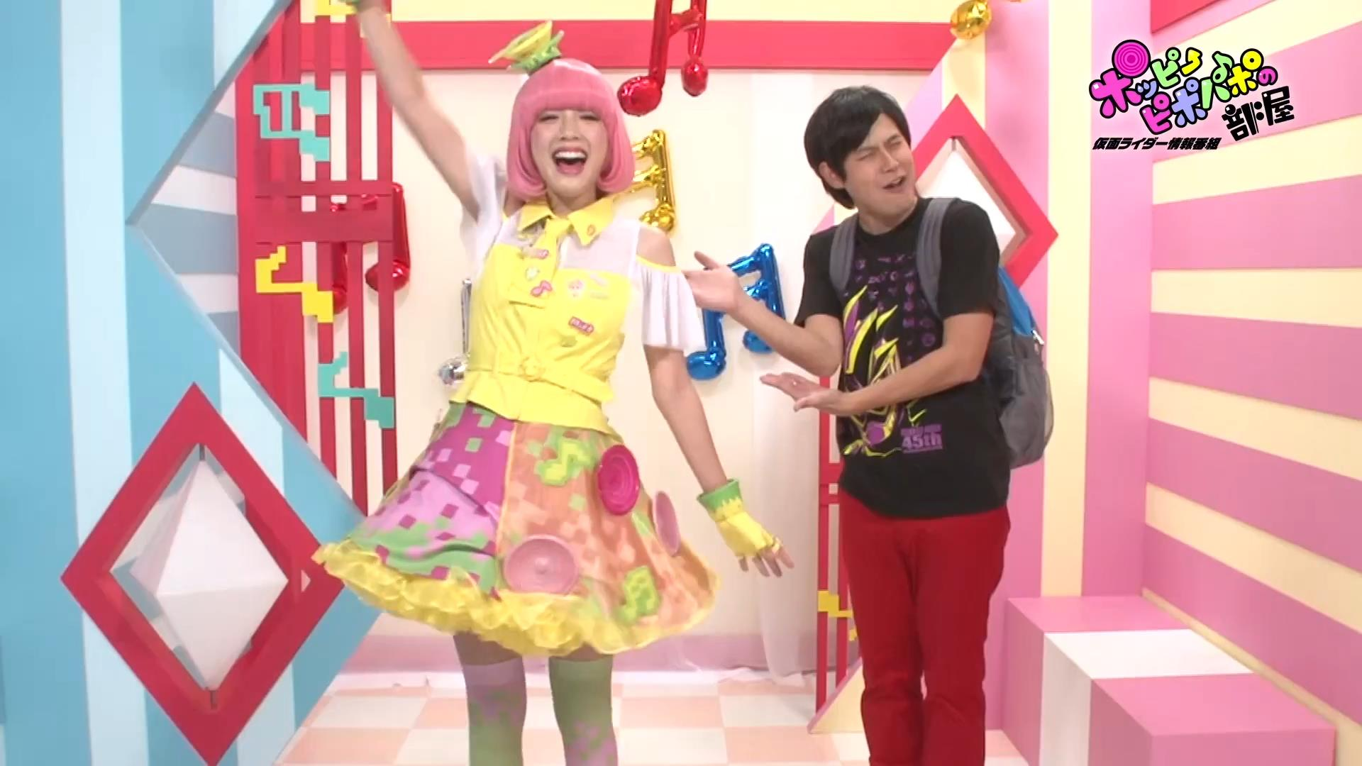 Poppy Pipopapo's Room: Episode 1 | Kamen Rider Wiki | Fandom