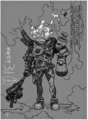 Steam Dopant