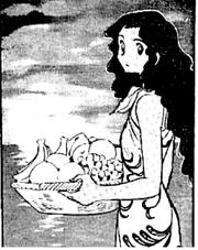 Hinau (Adult)