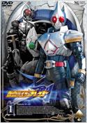 Kamen Rider Blade DVD cover-Vol1