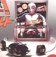 Kamen Rider Super-1 Henshin Belt