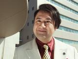 Рен Амагасаки