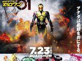 Kamen Rider Zero-One: The Movie