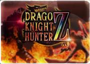DKHZ Title