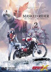X DVD Vol 2