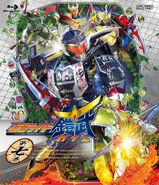 Gaim DVD Volume 07