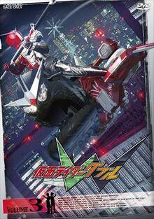 Kamen Rider W Volume 3