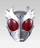 Better Agito Ring