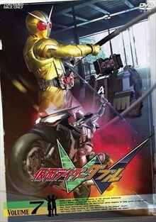 Kamen Rider W Volume 7