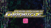 Chronicle Final Title Screen