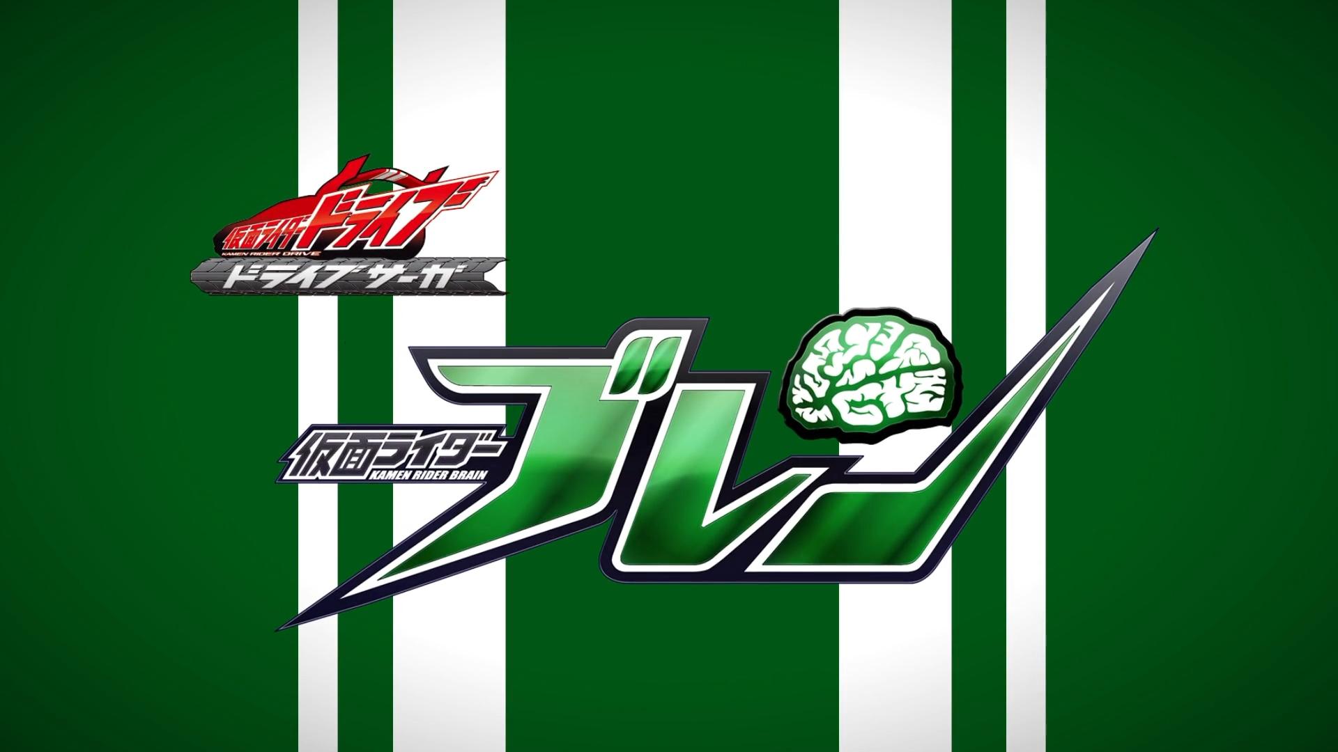 Kamen Rider Drive Saga: Kamen Rider Brain   Kamen Rider Wiki   Fandom