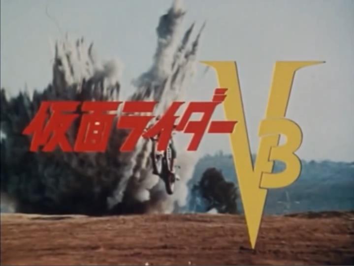 Kamen Rider V3 | Kamen Rider Wiki | FANDOM powered by Wikia