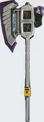 DetailShingouAx