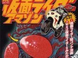 Kamen Rider Amazon (manga)
