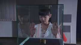 Misora (child)