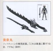 Yomimaru source two