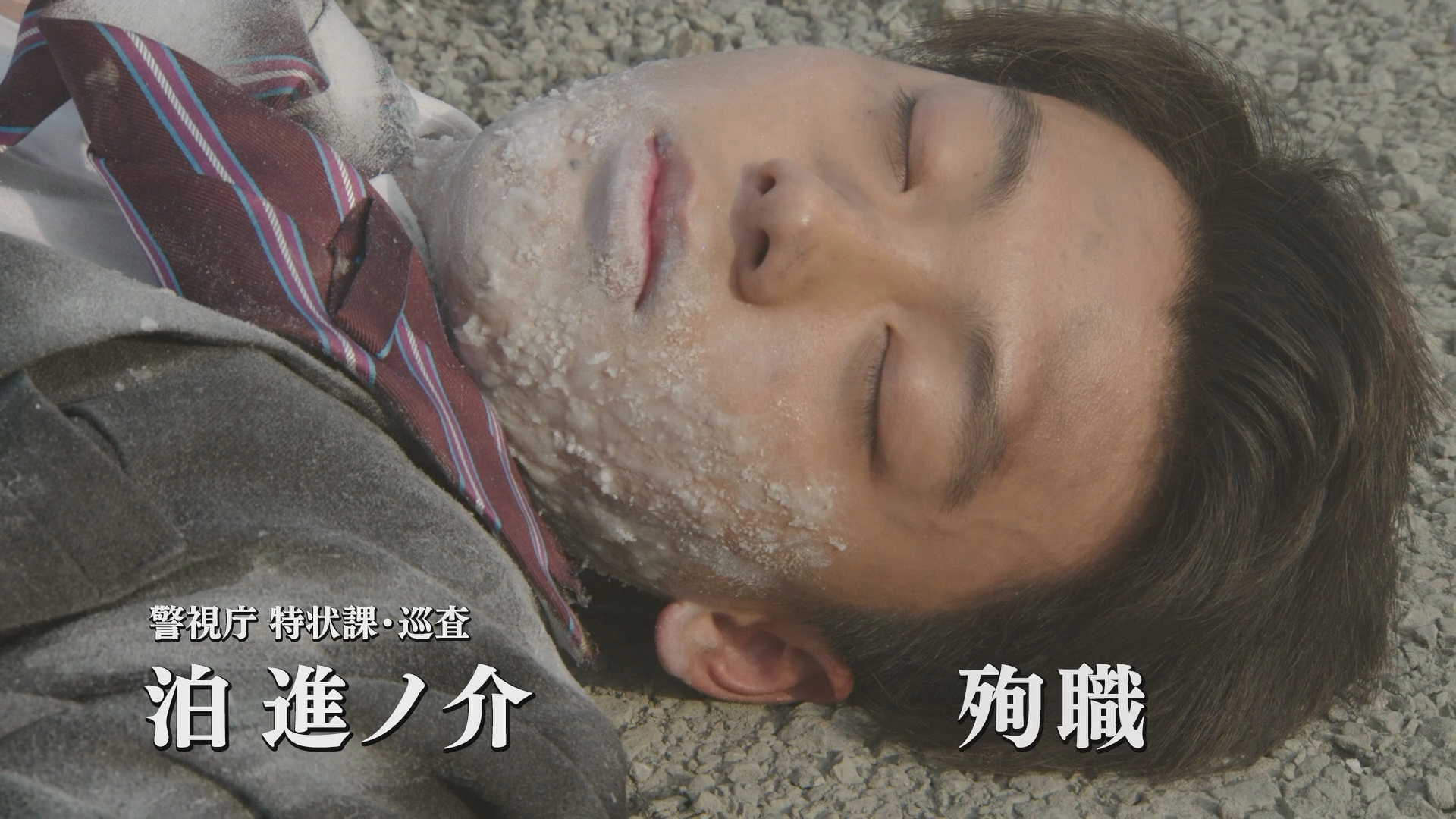 What is Waiting At the End of Evolution?   Kamen Rider Wiki