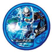 Gb-disc29-295