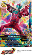 BloodStalk