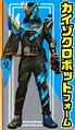 KaizokuRobot Form