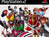 Kamen Rider: Climax