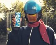 Pocari Rider