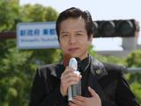 Kengo Ino