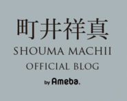 Shouma Machii spelling