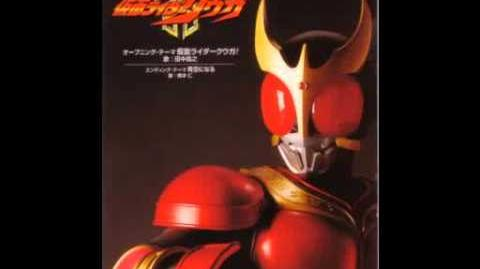 Flame Warrior Kuuga