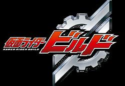 Kamen Rider Build ( Intro )
