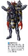 Spideramazon2 art