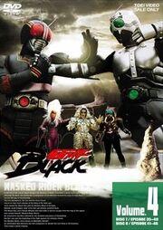 Black DVD Vol 4