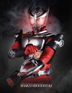 Kamen Rider Climax Fighters Ryuki Poster
