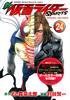Shin KR Spirits Vol 24 Special