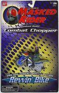 3622 Masked Rider & Combat Chopper