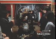 Fukuro-Otoko spelling