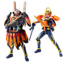 Jinba Arms Gaim in Kachidoki Arms and Kachidoki Gaim in Orange Arms