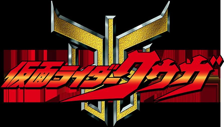 Kamen Rider Kuuga | Kamen Rider Wiki | FANDOM powered by Wikia