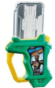 Jungle OOO Gashat