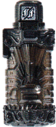 KRBu-Metal TankTank Fullbottle