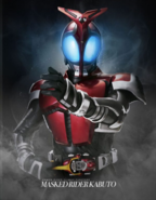 Kamen Rider Climax Fighters Kabuto Poster