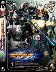 Kamen Rider Blade Volume 4