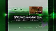 Kamen Rider Double spelling