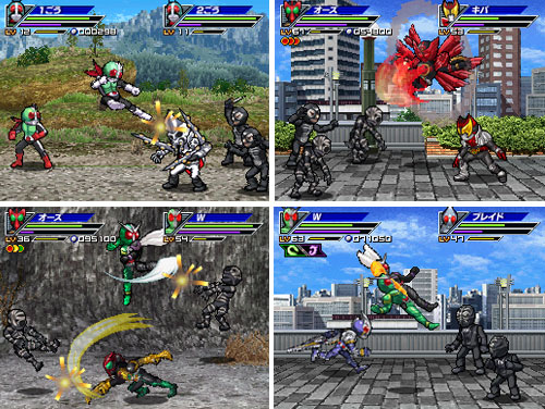 File:NDS All Kamen Rider Rider Generation 01.jpg